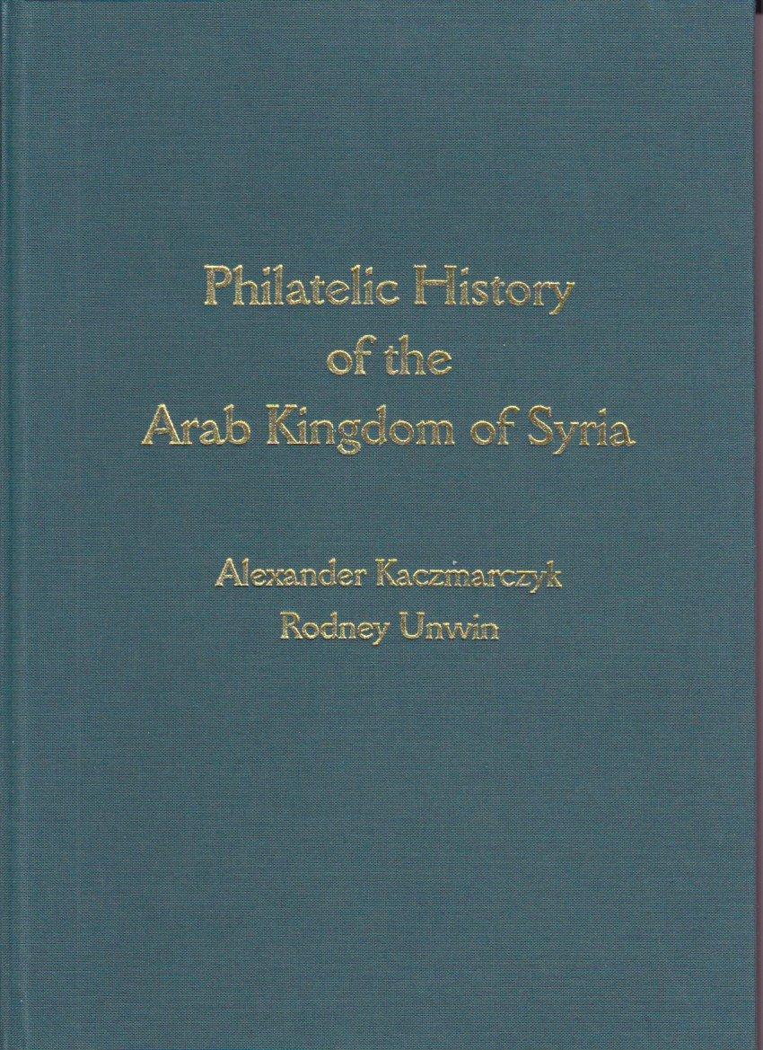philatelic-history-of-the-arab-kingdom-of-syria