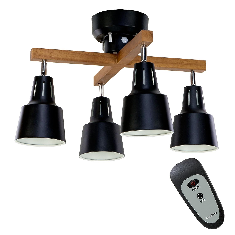 ボーベル(BeauBelle) シーリングライト 4灯 ライトリーカイ リモート ブラックブラウン BBS-044 BB   B06XWWWSGB