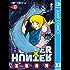 HUNTER×HUNTER モノクロ版 33 (ジャンプコミックスDIGITAL)