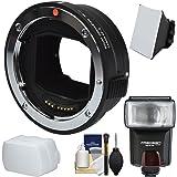 Sigma MC-11 Mount Converter (Canon EOS EF to Sony Alpha E-Mount) with Flash + Diffuser + Soft Box + Kit