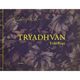 Tryadhvan(トリャドヴァン)