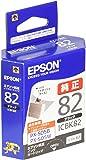EPSON 純正インクカートリッジ  ICBK82 ブラック