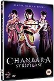 Chanbara Striptease [DVD]