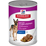 Hill's Science Diet Canine Adult 7+ Savory Stew Wet Dog Food, 12.8-Ounce Can, 12-Pack