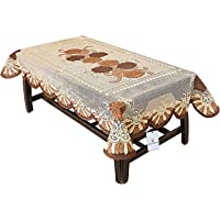 Kuber Industries Floral Cotton 4 Seater Centre Table Cover - Brown (CTKTC01160)