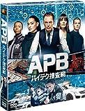 APB/エー・ピー・ビー ハイテク捜査網 (SEASONSコンパクト・ボックス) [DVD]
