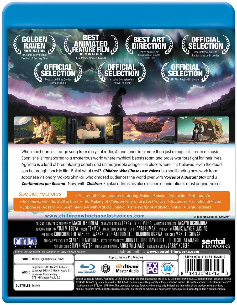 Amazon com: Children Who Chase Lost Voices [Blu-ray]: Hisako