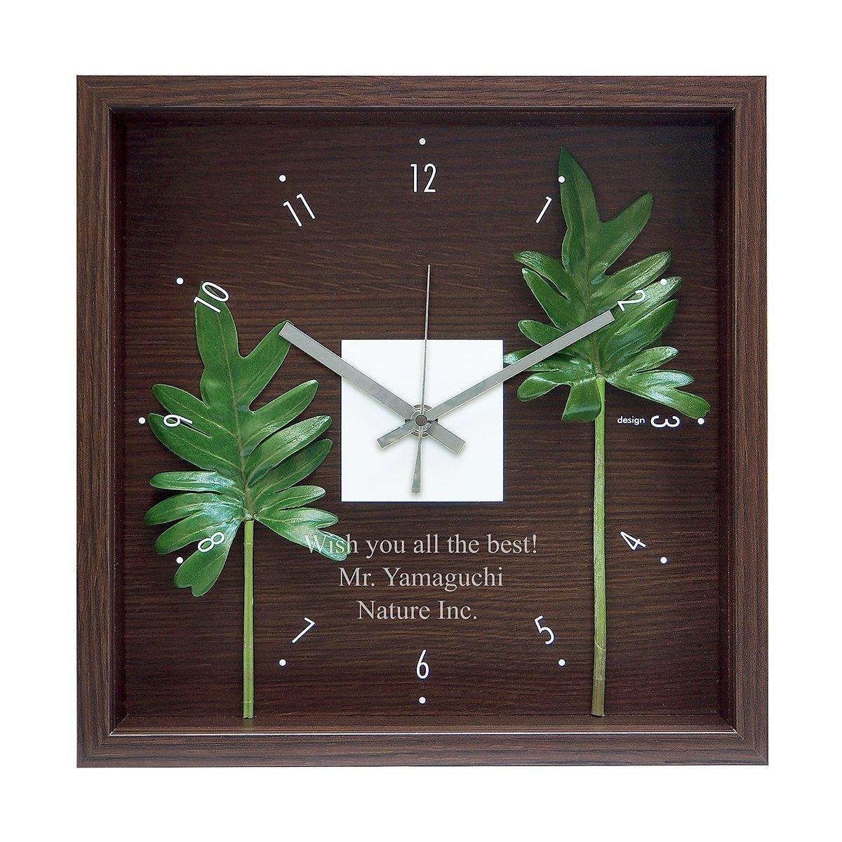リーフクロック クッカバラ [名入れ 名前入り リーフパネル 掛け時計] B01GRQUSOS