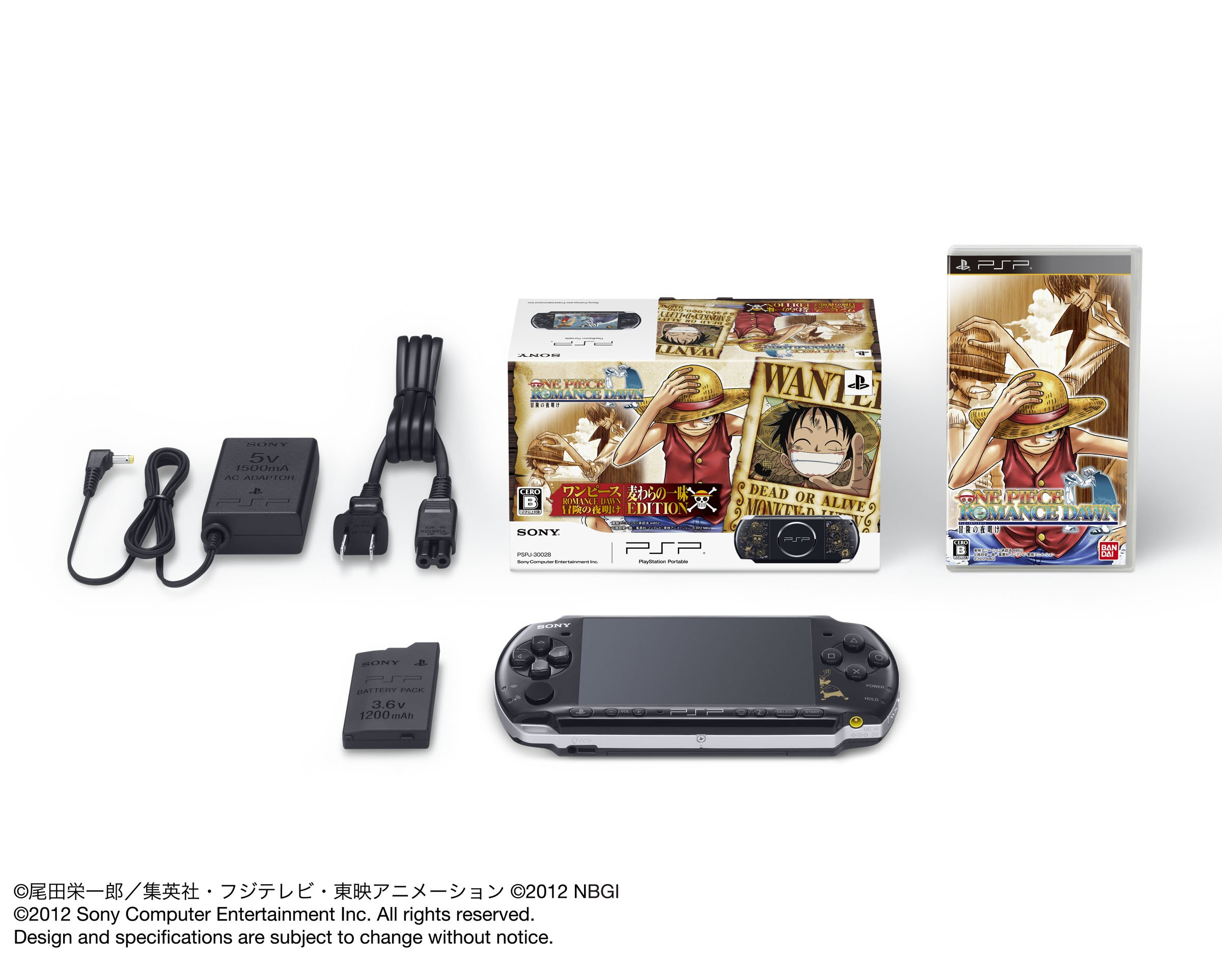 PSP PlayStation Portable One Piece ROMANCE DAWN Limited Edition by Sony (Image #5)