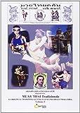 Muay-Thai tradizionale. Le origini, le tradizioni, gli stili e le scuole della Thailandia