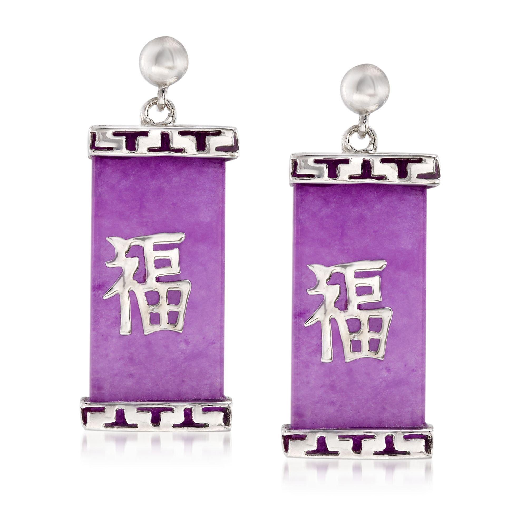 Ross Simons Purple Jadehappy Chinese Symbol Drop Earrings In