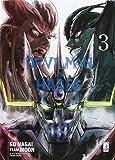 Devilman vs. Hades: 3