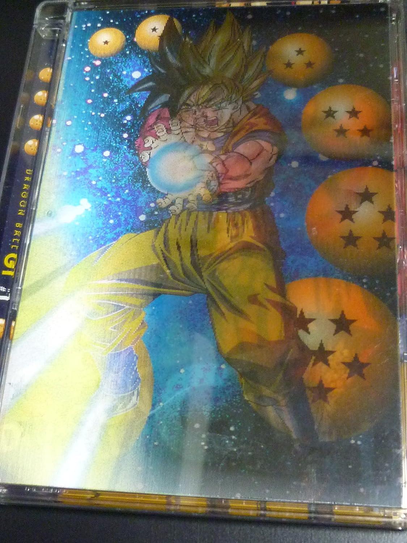DRAGON BALL GT ドラゴンボールGT 全11巻セット B008AO7YKC [マーケットプレイス BALL DRAGON DVDセット] B008AO7YKC, 欧風菓子クドウ:1e9ea01d --- verkokajak.se