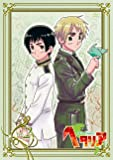 ヘタリア Axis Powers vol.2【初回限定版】 [DVD]