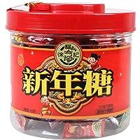 徐福记1250新年糖桶什锦果味650g(清仓)