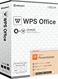 キングソフト WPS Office Premium Presentation