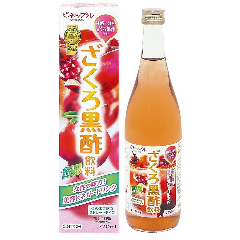 医療過誤ギャング反毒オリヒロ バーモントリンゴ酢 1800ml