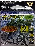 がまかつ(Gamakatsu) バラ ナノチヌフカセ フック (ナノスムースコート) 2 釣り針