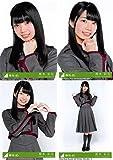 【高本彩花】 公式生写真 欅坂46 不協和音 封入特典 4種コンプ