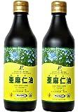 ニューサイエンス 亜麻仁油 (フラックスオイル) <370ml×2本セット> カナダ産