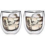 AKTION: 2x 320ml doppelwandiges Thermoglas mit Schwebe-Effekt, Teeglas / Kaffeeglas für Cappuchino, Milchkaffee, Tee, Eistee, Schorle, Desserts oder als Eisbecher geeignet, 32R by Feelino