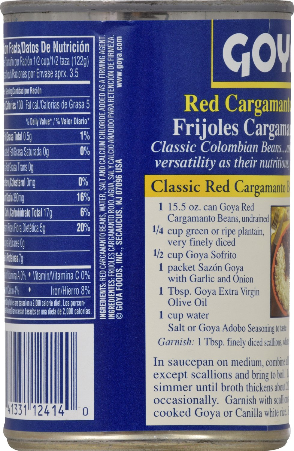 Amazon.com : Goya Foods Red Cargamanto Beans, 15.5 Ounce (Pack of 24) : Grocery & Gourmet Food