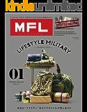 三栄ムック MFL Vol.1
