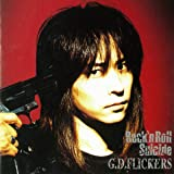 Rock'n Roll Suicide