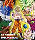 DRAGON BALL THE MOVIES Blu-ray ♯04