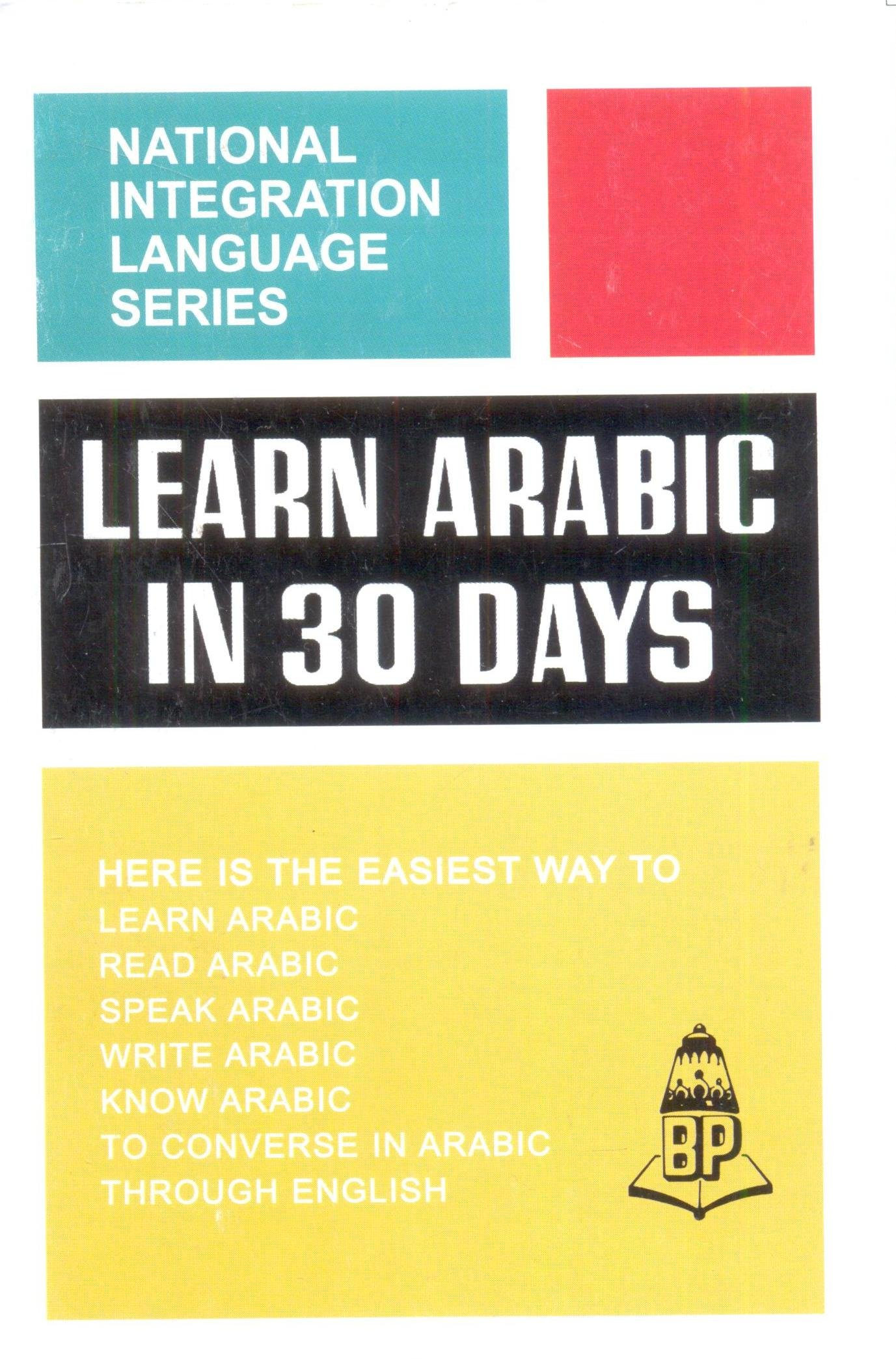 30 Days English Speaking Course Book Pdf