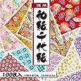 Origami japonais Washi papier pliable (018033)