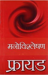 Tao te ching book in hindi pdf