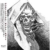 Replica Complete [レーベル・サンプラー+ボーナストラック5曲+ライナー+帯付き]