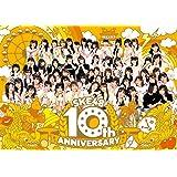 SKE48 10th ANNIVERSARY(Blu-ray Disc3枚組)