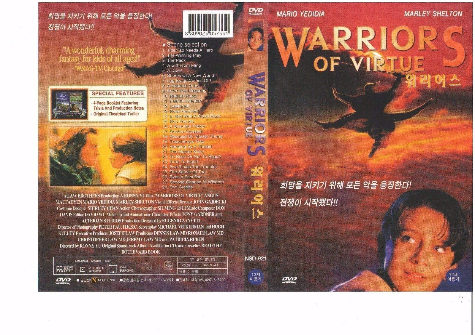 Warriors of Virtue (1997) DVD Angus Macfadyen by 474 (Image #2)