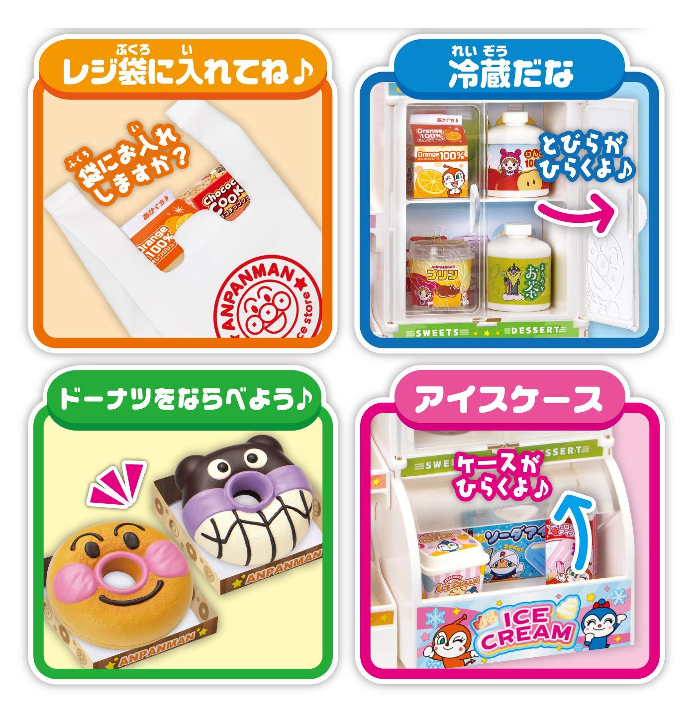 Sega Help You! Anpanman Convenience Store