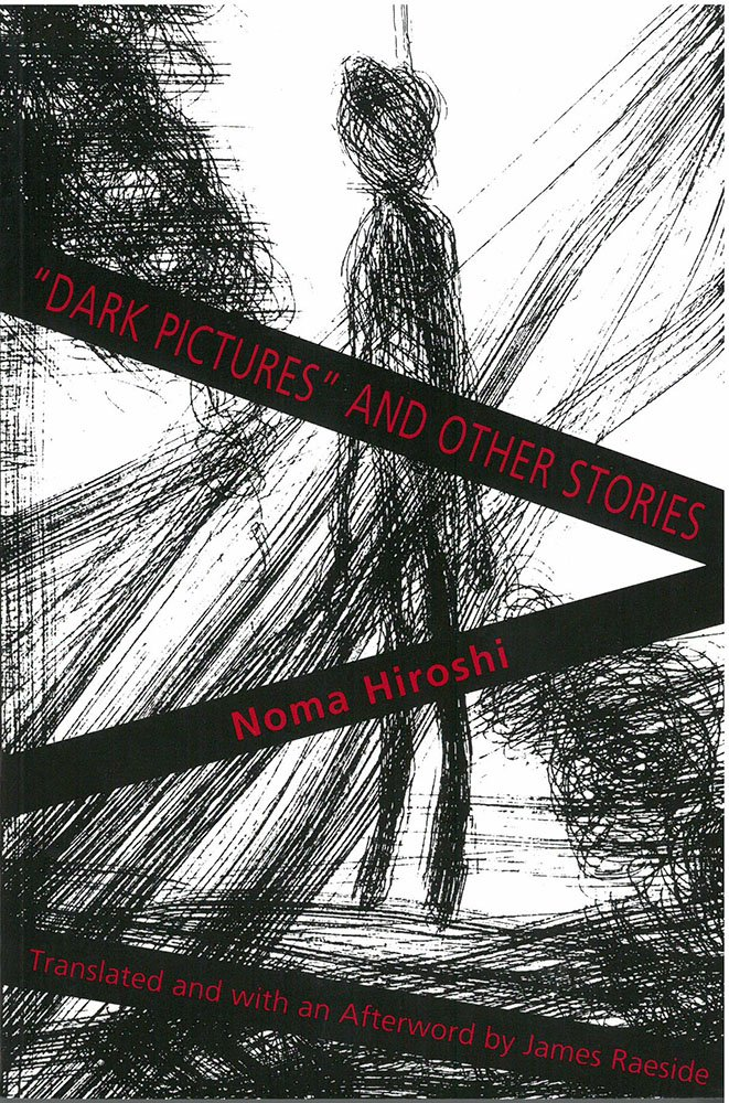 Dark Pictures and Other Stories (Michigan Monograph Series in Japanese Studies, 30) pdf