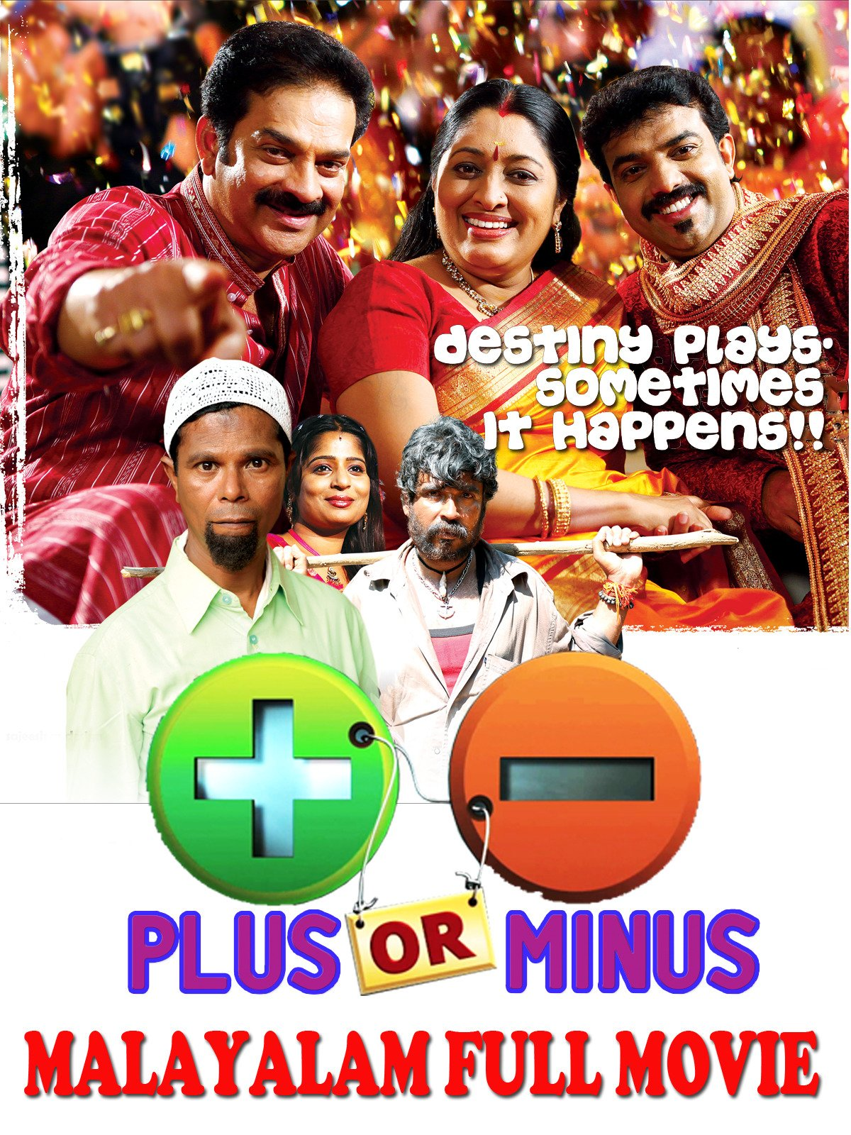 Plus or Minus on Amazon Prime Video UK