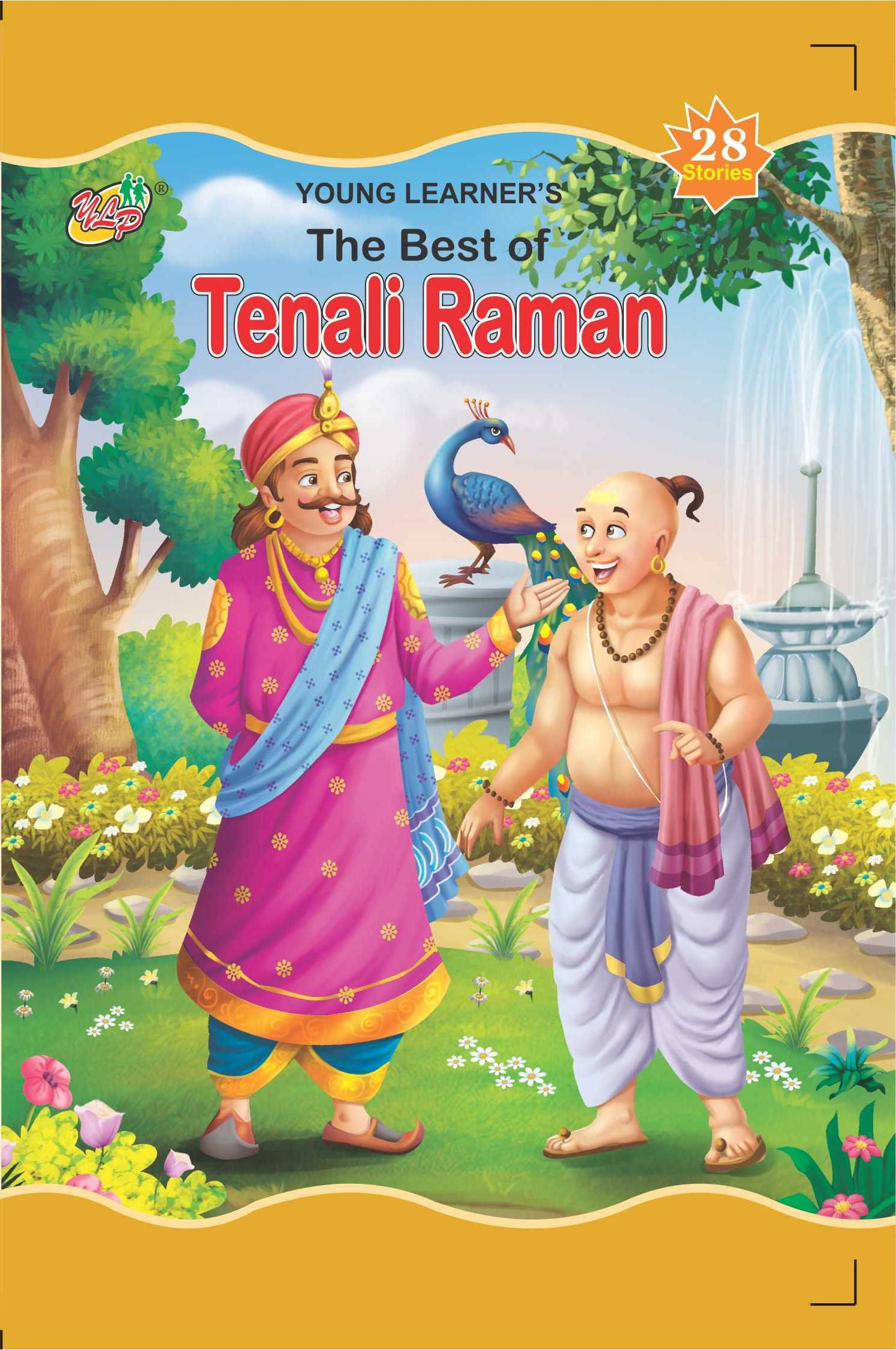Buy The Best Of Tenali Raman Book Online At Low Prices In India