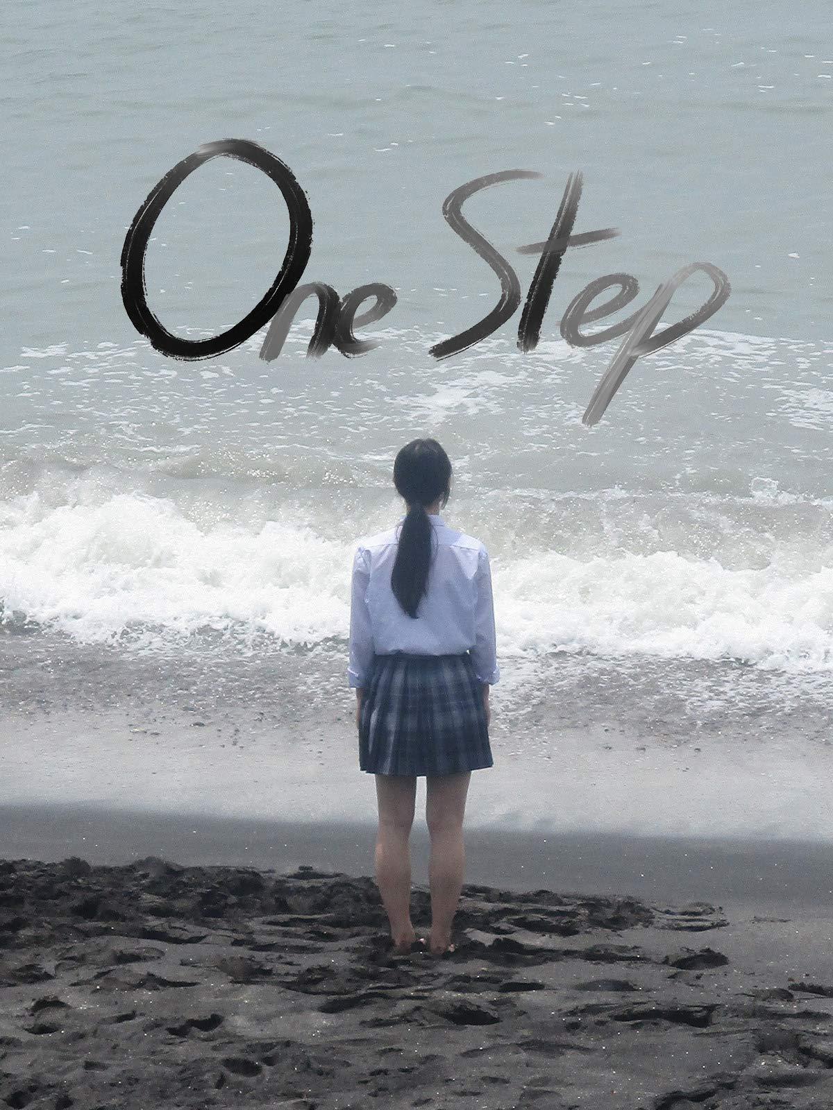 One Step on Amazon Prime Video UK