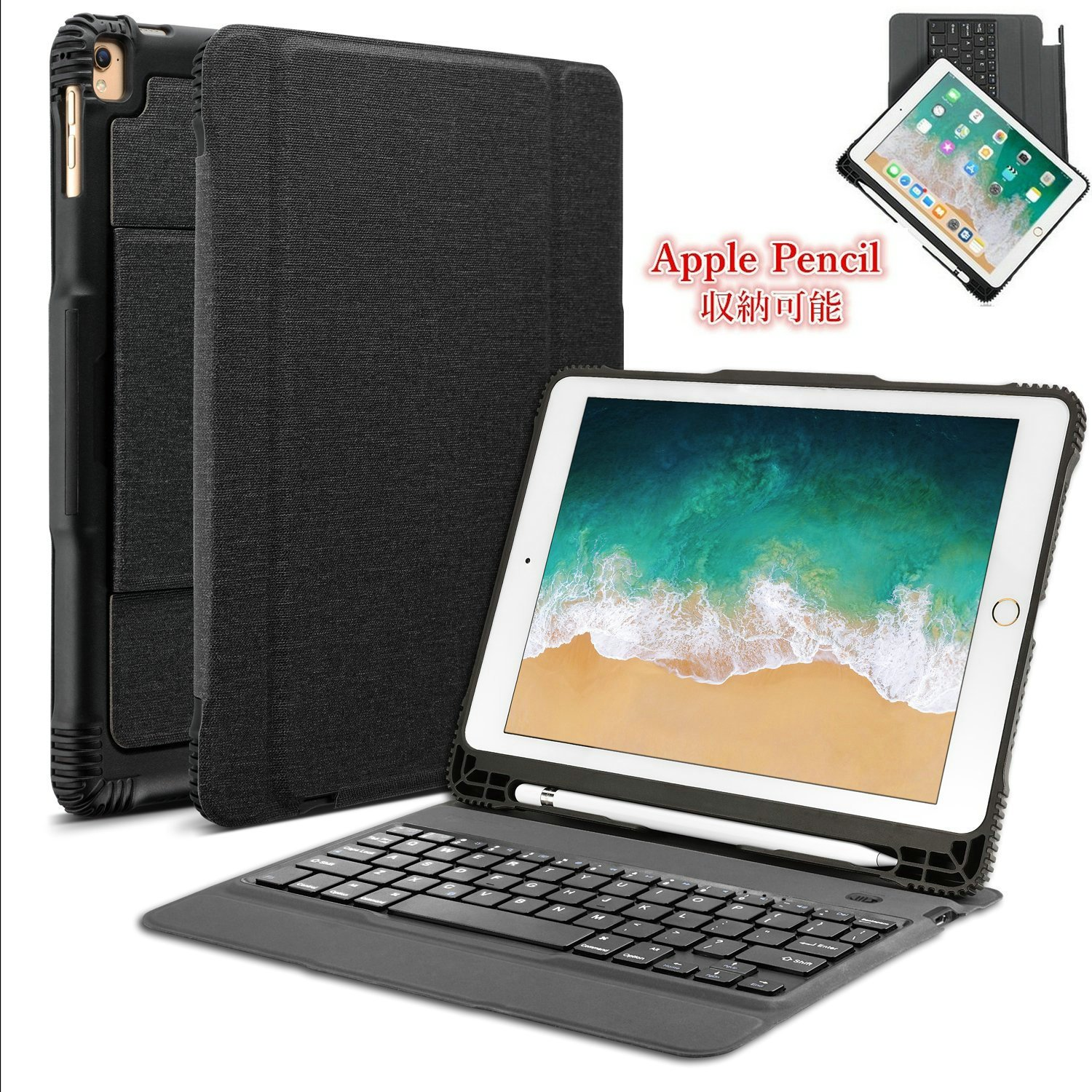 iPad Pro 10.5 Keyboard Case with Built-in Apple Pencil Holder,Business Slim Folio Protective Cover with Bluetooth Connector for iPad Pro 10.5 ...
