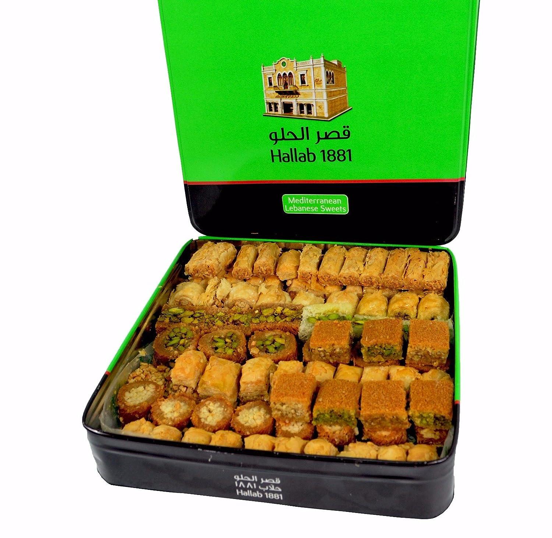 LUXURY BAKLAVA PASTRY GIFT BASKET in TIN BOX (60 Oz) Hallab 1881 ...