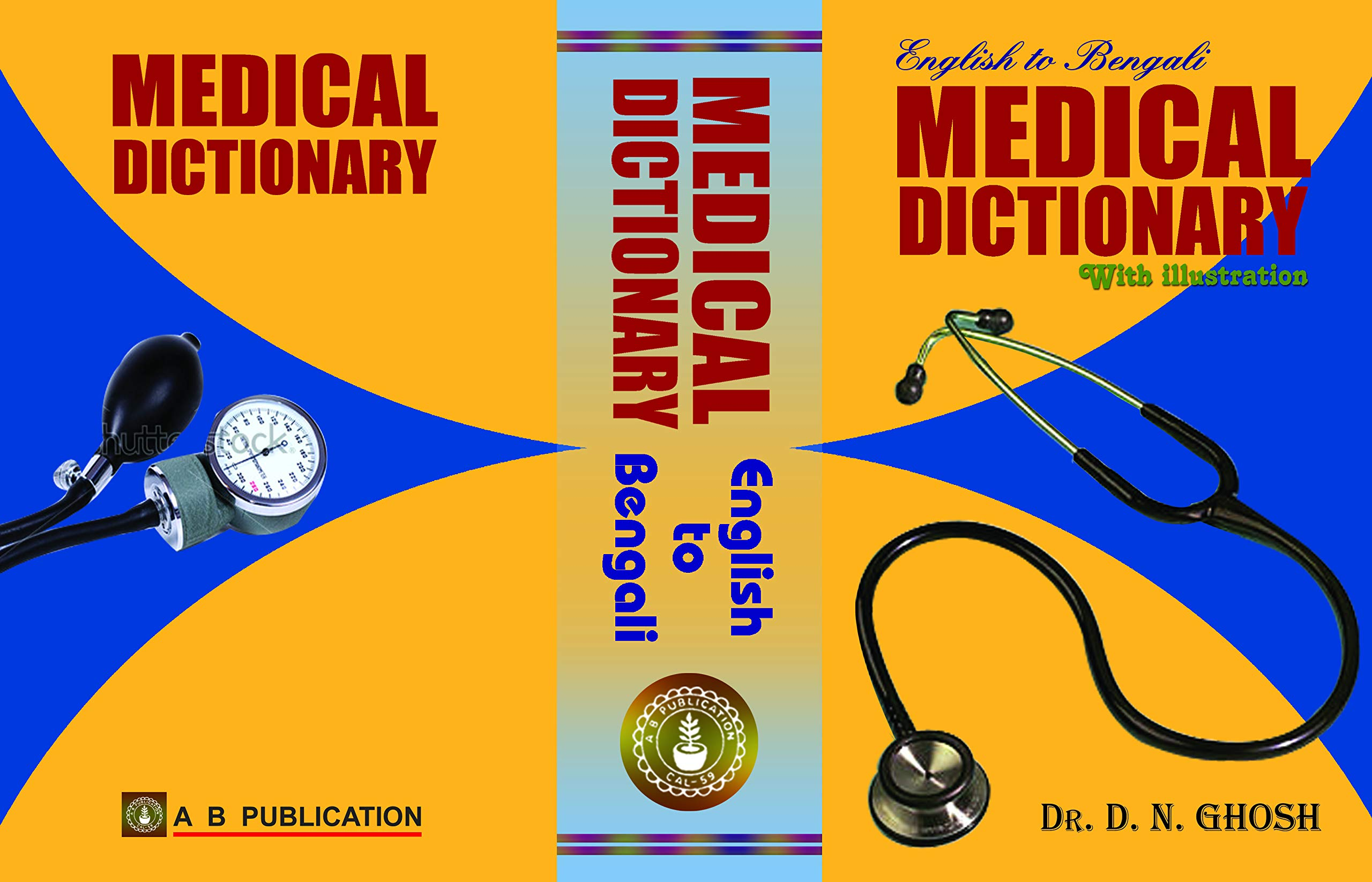 Buy English to Bengali Medical Dictionary With Illustration Book