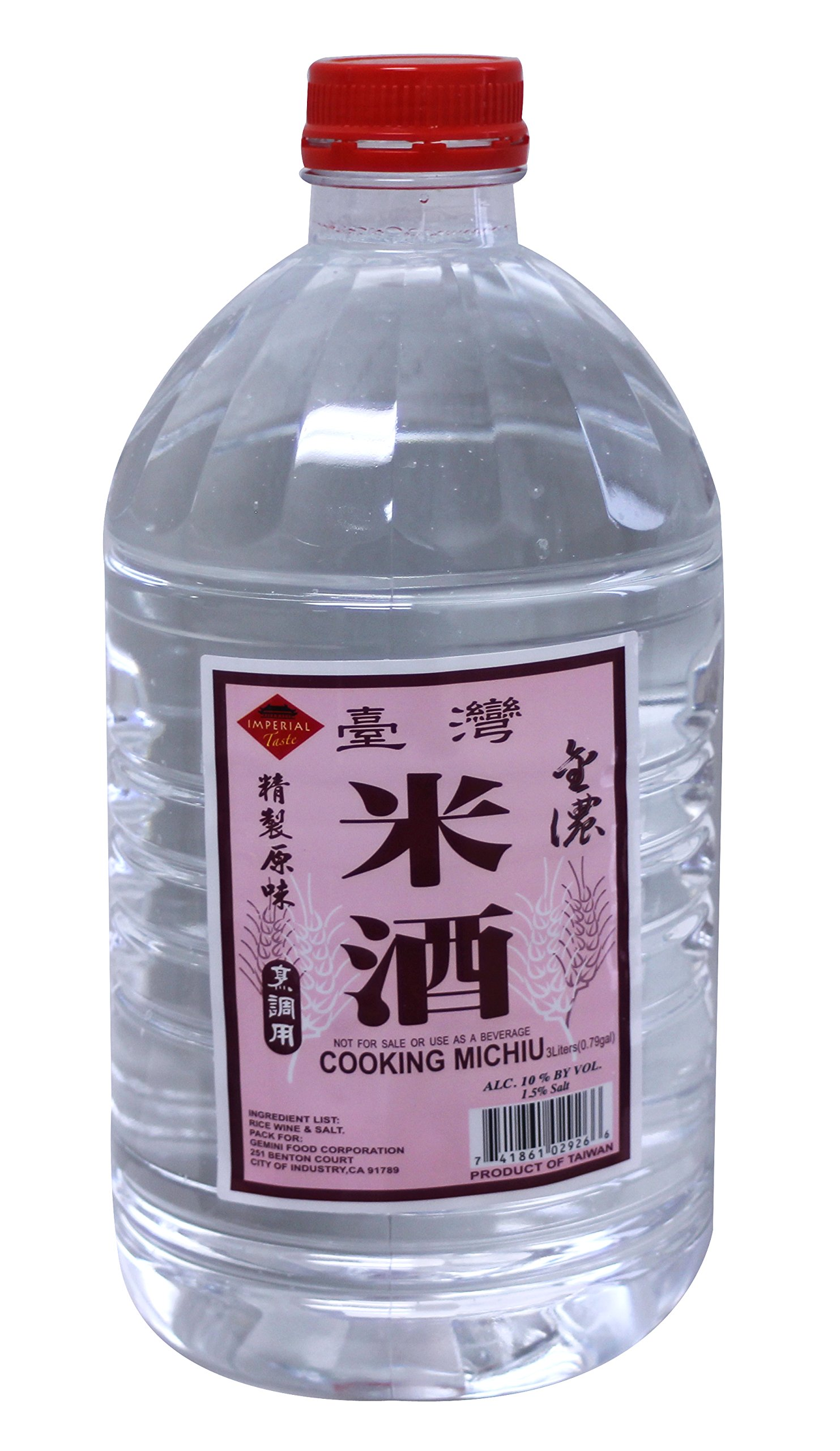 台灣米酒 Rice cooking wine michiu - 3 liter