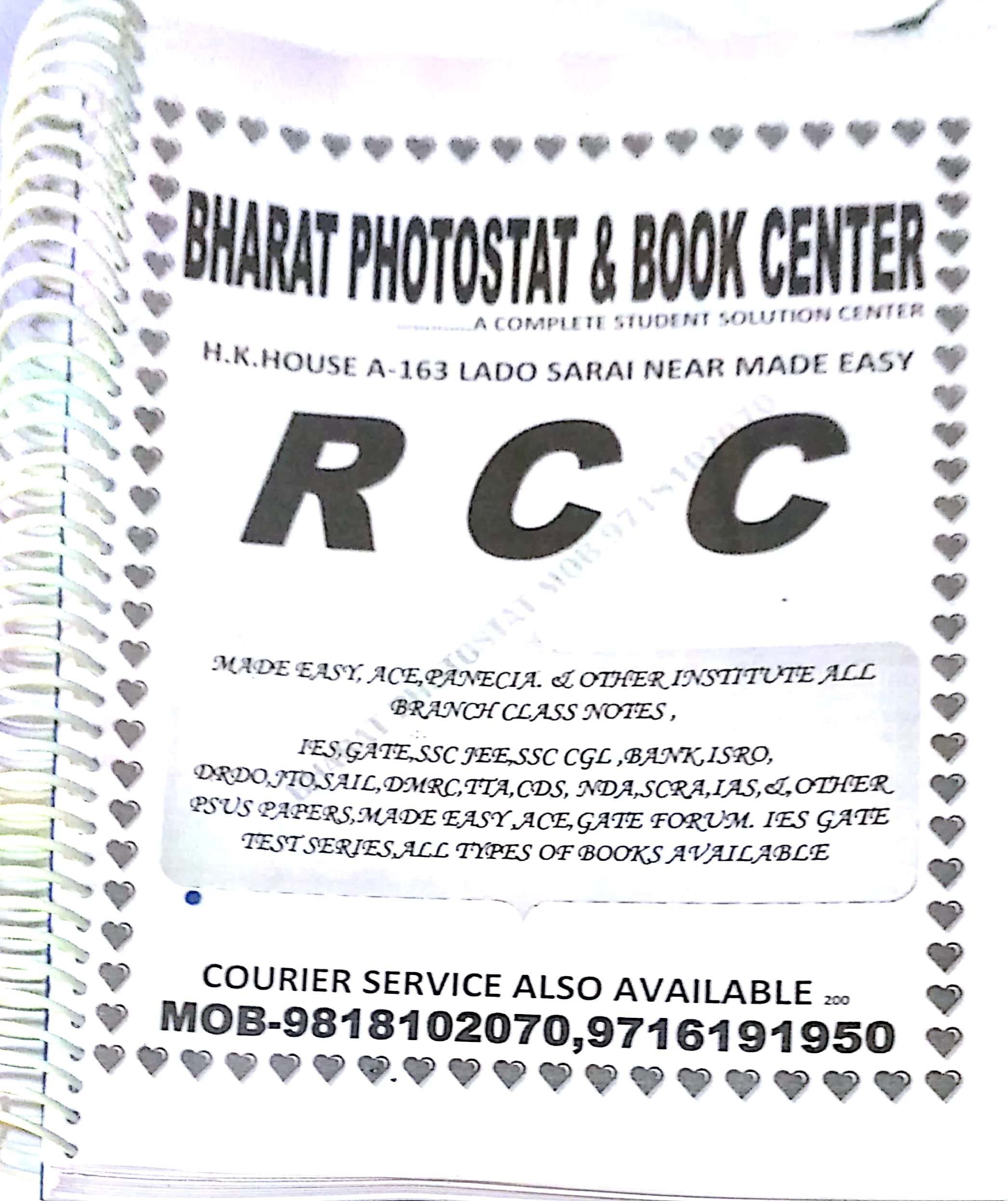 Buy RCC hand written notes Book Online at Low Prices in