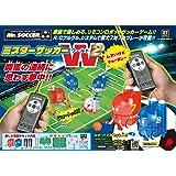 ブレイブ ミスターサッカー ワールド2 (リモコンロボットサッカーゲーム)