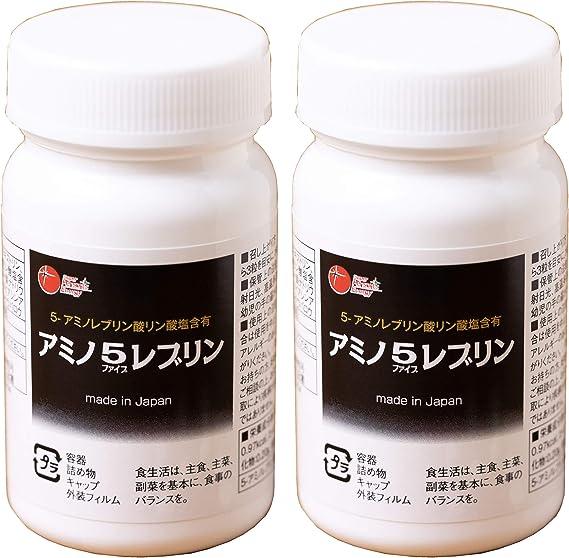 酸 コロナ アミノレブリン 5