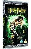 Harry Potter And Chamber of Secrets [UMD Mini for PSP]