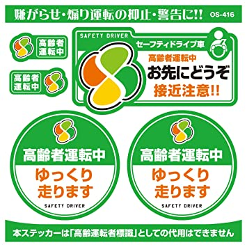 Amazon | オンサプライ(On SUPPL...