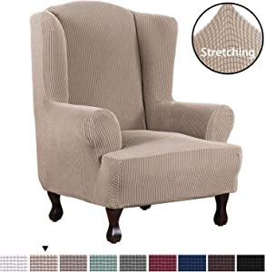 H.VERSAILTEX Stretch Wing Chair Cover Jacquard Spandex Stretch Slipcovers for Wingback Chairs, Slip Resistant Stylish Wingback Chair Cover 1 Piece with Elastic Bottom, Anti-Slip Foams Added - Sand